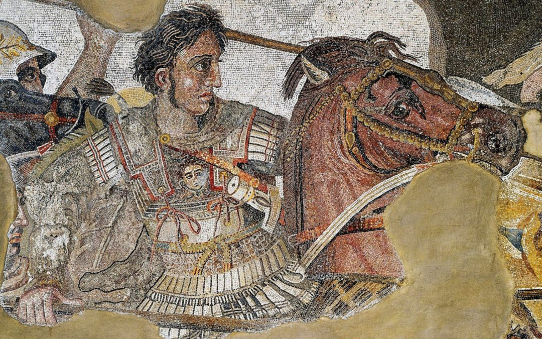 Do You Know | Alexander the Great