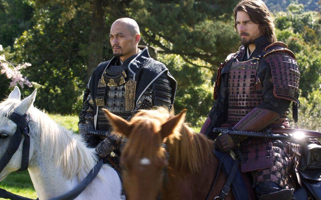 English from Movies | The Last Samurai